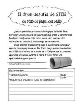 Printable STEM Night - Everything You Need for a Spectacular STEM Night