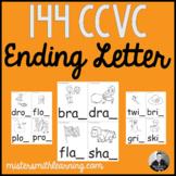 144 CCVC Ending Letter