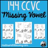 144 CCVC Missing Vowel