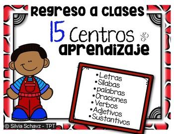 15 Centros de aprendizaje de lectura - Regreso a clases