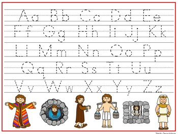 15 Joseph themed Alphabet, Numbers, and Shapes Tracing Worksheets.