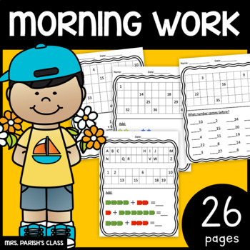 26 PAGES!! Common Core: NO PREP! BUNDLE Morning work/review!