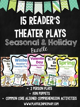 15 Reader's Theater Plays: Holiday & Seasonal Pack