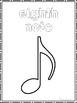 15 Single Music Notes Color Sheets. Preschool-2nd Grade Music.