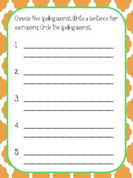 15 Word Spelling Test with Cloud and Chevron Patterns