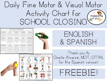 15 days of HOME fine motor activities  CHART for school closing OT preK FREE