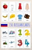 150 essential Russian words (flashcards)