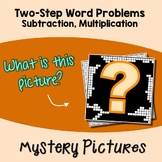 Multi Step Subtraction Story Problem With Multiplication Math Coloring Fun Pages