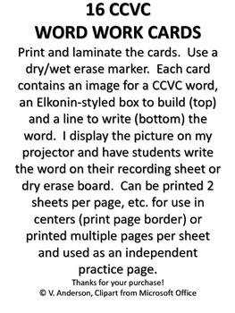 16 CCVC Word Work Cards