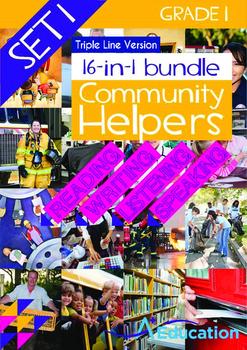 16-IN-1 BUNDLE -Community Helpers (Set 1) Grade 1 ('Triple