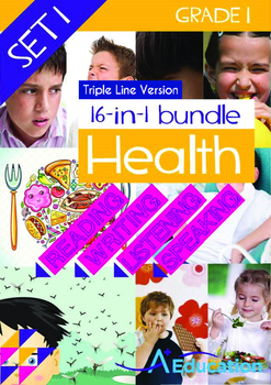 16-IN-1 BUNDLE - Health (Set 1) Grade 1 ('Triple-Track Writing Lines')