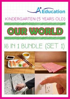 16-IN-1 BUNDLE - Our World (Set 1) - Kindergarten, K3 (5 years old)