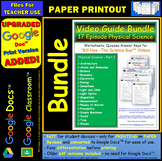 A Video Guide, Quiz for Bill Nye – Physical Science Part 1  * PRINTING BUNDLE