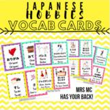 >200 Japanese Hobbies Verbs Flashcards Bunting Snap Memory