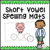 170 Short Vowel Spelling Mats