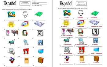 Spanish Bedroom Items 18 Vocabulary Ids El Dormitorio By Sue Summers