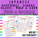 18 Japanese Find A Words Greetings Places Education Statio