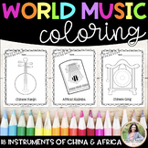 Music Coloring Sheets {18 Instruments of China & Africa}