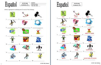 Spanish AR Verbs 18 Vocabulary IDs Worksheet