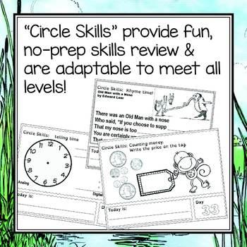 180 Days of First Grade Planning Bundle