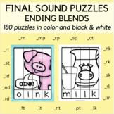 180 Final Sound Puzzles: Ending Blends