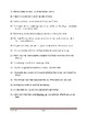 180 Grammar Sentences
