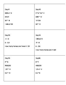 7th Grade Mental Math {ALL YEAR}