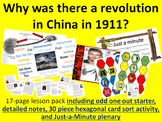 China's 1911 Revolution - 15-page full lesson (notes, card sort, plenary)