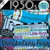 1950s Vocabulary Page and PowerPoint (Print and Digital)