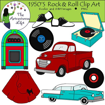 1950s Rock and Roll Clip Art