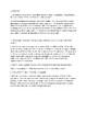 Google Doc: 1984 George Orwell Excerpt Common Core Cold Read