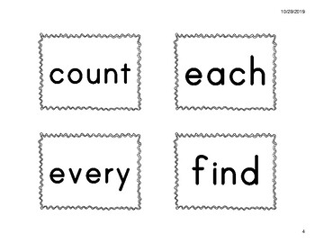 1B Power Word Cards (fit Pocket Charts) - American Reading Company (ARC) aligned