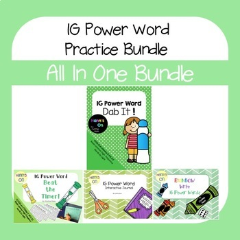 1G Power Word Bundle