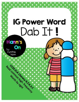 1G Power Word Dab It
