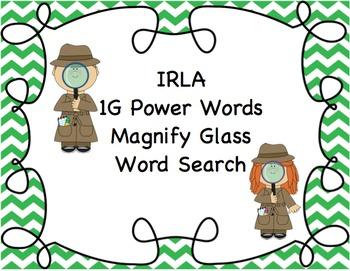 1G Power Words