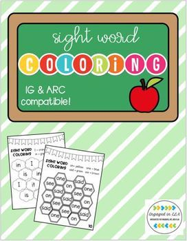 1G Sight Word BUNDLE - Correlated with American Reading!