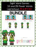 1G and 2G Power Word Leprechaun Wanted Bundle