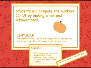 1.NBT.2. 1st Grade Math for Fall