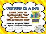 1.OA.1 Crayons in a Box  A Math Center for Practicing Join-Type Word Problems