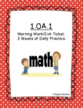 1.OA.1 Morning Work - Exit Ticket