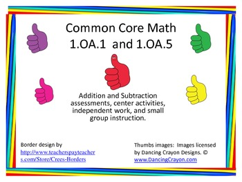 1.OA.1 and 1.OA.5 Center Activities, Assessments, and Independent Practice