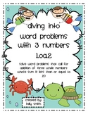 1.OA.2 Word Problems with 3 Numbers