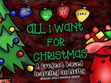 Project Based Learning Holiday Activity