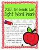 1ST GRADE Dolch Sight Words Activity -Literacy Centers, Do Now, Early Finishers