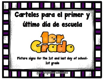 1ST GRADE First and Last Day of School Picture Signs in Spanish