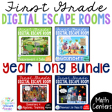 1ST GRADE Math Digital Escape Room Games YEAR LONG BUNDLE