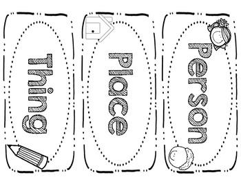 All About Nouns Bundle!