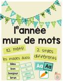 1e année mur de mots  - Grade 1 French Word Wall
