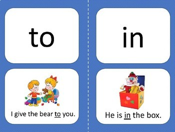 1st 100 Fry Sight Words Large Flash Cards With Sentence!