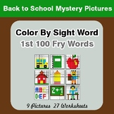 1st 100 Fry Words: Color by Sight Word - Back To School Mystery Pictures